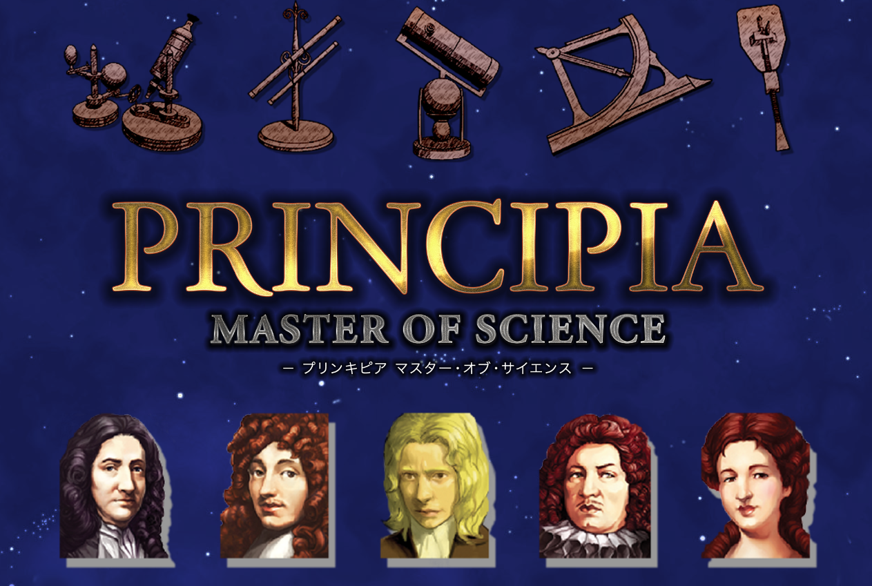 Principia. Master of Science - Principia